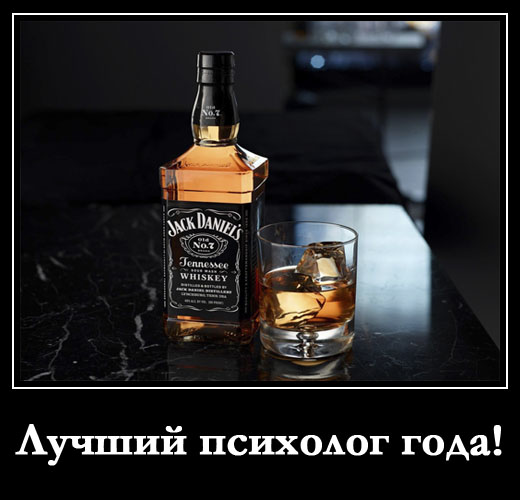 http://prikolandia.ru/images/demotivators_alcohol_2_7.jpg