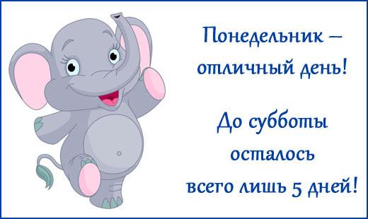 Уроки по русскому бильярду